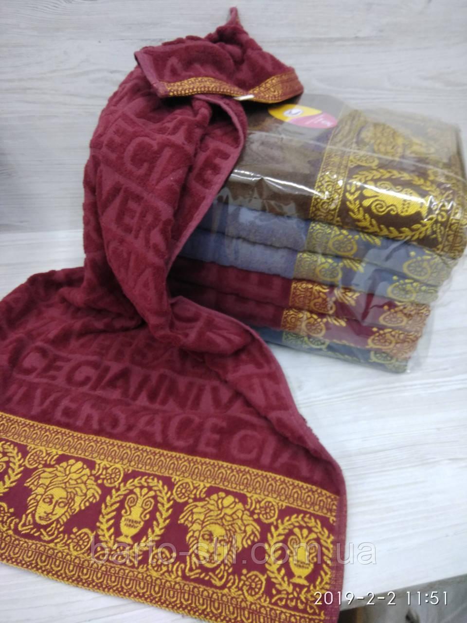 Качественные полотенца в комплекте с вышивкой для лица Размер 50Х100 6 шт.