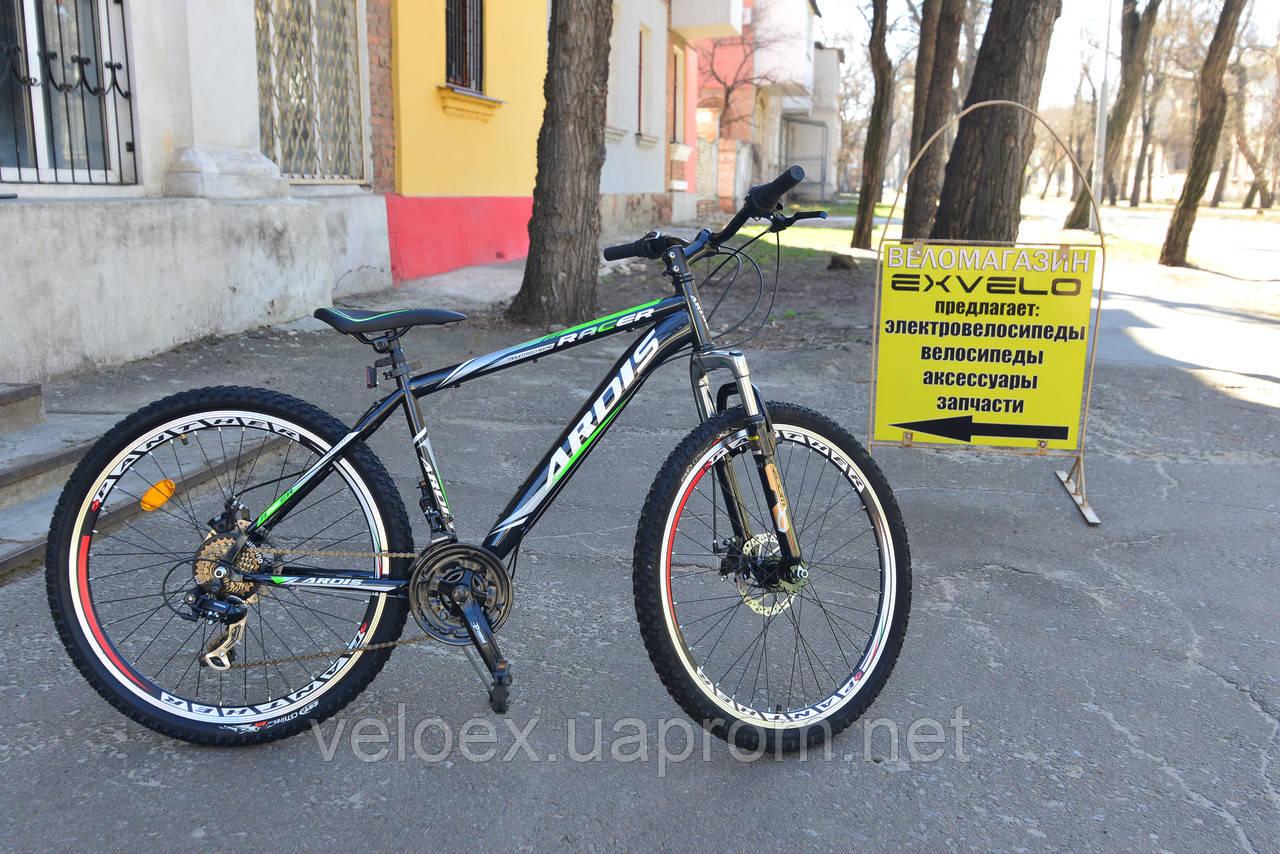 Велосипед Ardis Racer 26 MTB