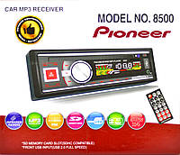 Магнитола Pioneer 8500 с пультом+ Bluetooth USB, SD карта, AUX+FM (4x50)