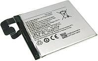 Акумулятор BL231 для Lenovo S90, Vibe X2, 2300 мАг