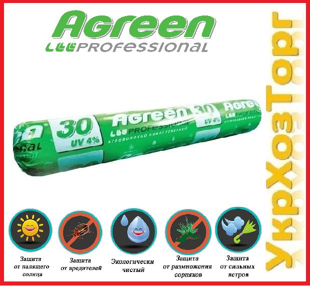 Агроволокно Agreen (белое) 30г/м², 15,8х100 м., фото 1