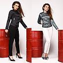 Модная легкая комфортная Куртка женская демисезонная 8824 X-Woyz Размеры 42- 48, фото 5