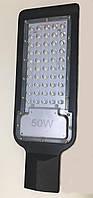 Уличный консольный LED светильник 50Вт, 5000Lm, 6500K