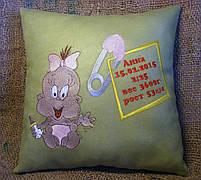 Метрика на подушці, фото 5