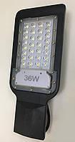 Уличный консольный LED светильник 36Вт 6500K 36000Lm