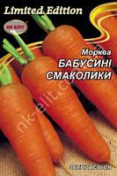 Морква БАБУСИНІ СМАКОЛИКИ 20г