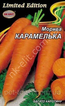 Морква КАРАМЕЛЬКА 20г, фото 2