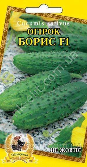 Огірок Борис F1 20 шт