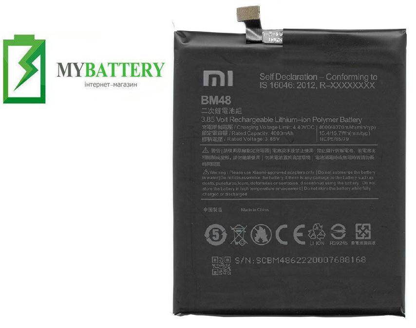 Оригинальный аккумулятор АКБ батарея Xiaomi Mi Note 2 / BM48 4000 mAh 3.85 V