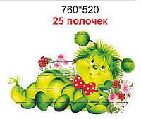 """Стенды для детского сада, полка для лепки """"Гусеничка"""" на 25 работ"""