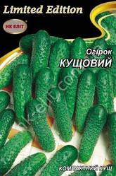 Огірок КУЩОВИЙ 5г