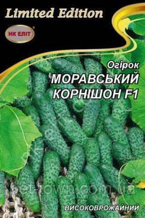 Огірок МОРАВСЬКИЙ КОРНІШОН F1 3г, фото 2
