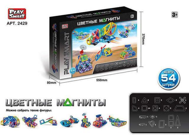 Магнітний конструктор 2429 Play Smart купити