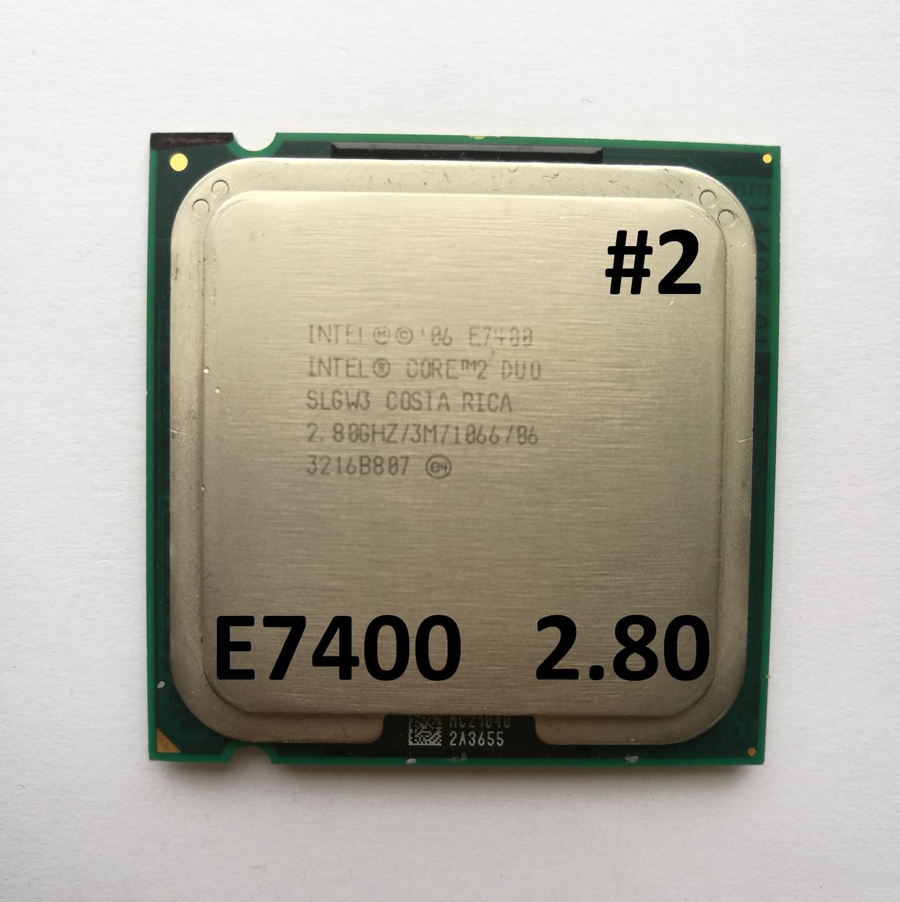 Процессор ЛОТ#2 Intel® Core™2 Duo E7400 R0 SLB9Y 2.80GHz 3M Cache 1066 MHz FSB Socket 775 Б/У