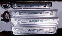 Накладки на пороги Toyota Fortuner нержавейка,с подсветкой,синяя