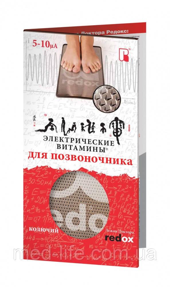 Колючий лежак ДОКТОР РЕДОКС для позвоночника