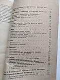 Морское многоборье. Л.П.Безкопыльный, фото 4