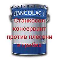 Станкосол морилка-консервант для дерева на водной основе Станколак