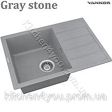 Гранітна мийка VANKOR Easy EMP 02.61 + змішувач і доставка в подарунок!