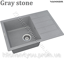 Гранитная мойка VANKOR Easy EMP 02.61 + смеситель и доставка в подарок!