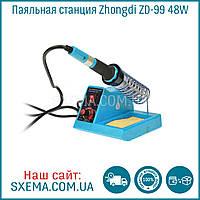 Паяльная станция Zhongdi ZD-99 48W паяльник с блоком регулировки температуры