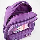 Рюкзак детский Kite Kids 559 LP19-559XS, фото 2