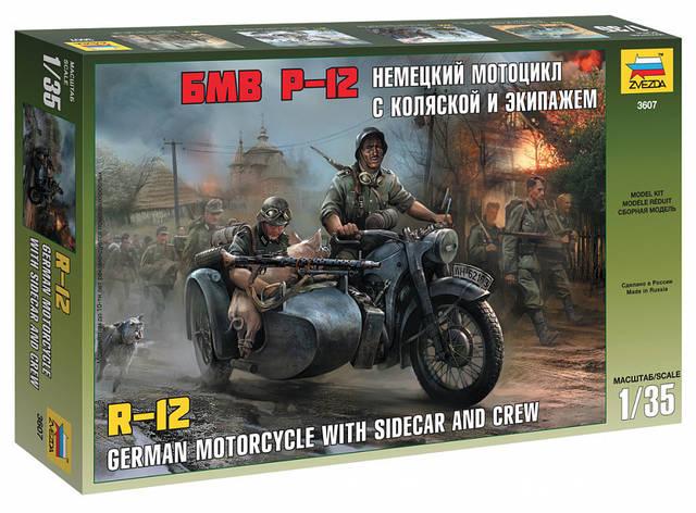 Мотоцикл БМВ Р-12 з коляскою і екіпажем. 1/35 ZVEZDA 3607, фото 2