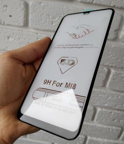 Защитное стекло 5D полный клей 9H для Xiaomi Mi 8