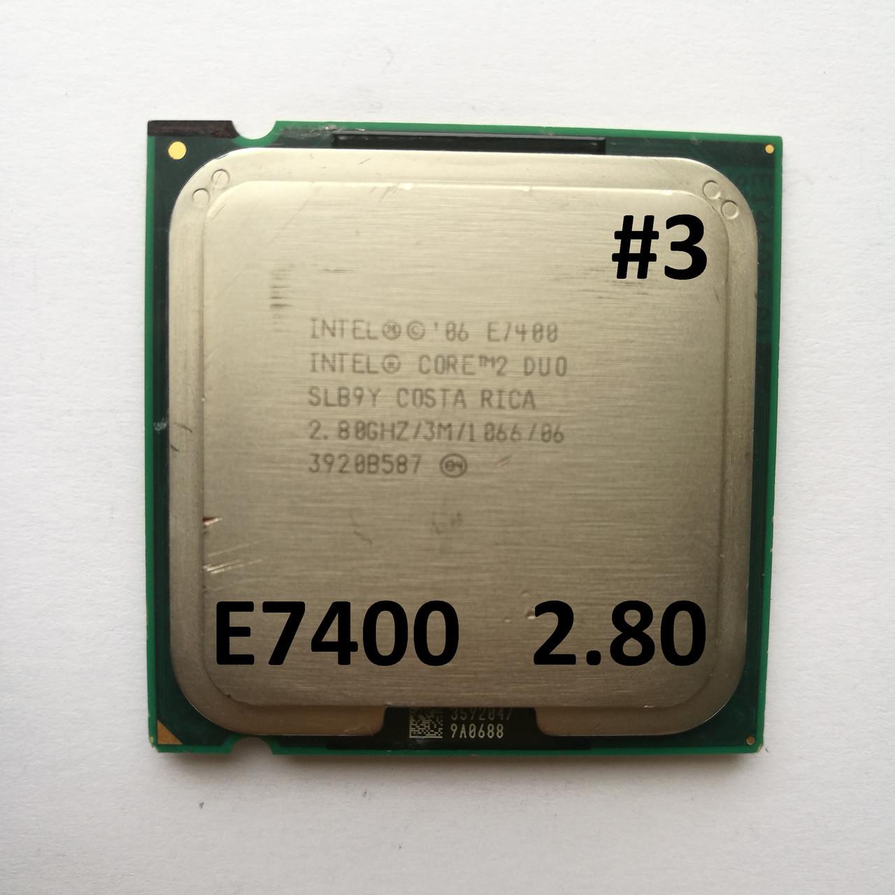 Процессор ЛОТ#3 Intel® Core™2 Duo E7400 R0 SLB9Y 2.80GHz 3M Cache 1066 MHz FSB Socket 775 Б/У