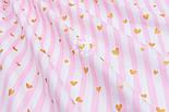 """Лоскут ткани с глиттерным """"Золотистые сердечки и розовые полосы """" на белом №1654а, размер 26*80, фото 4"""