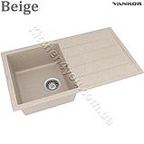 Гранітна мийка VANKOR Easy EMP 02.76 (760х440 мм.) + змішувач і доставка в подарунок!, фото 3