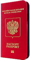 Чехол-книжка Ozaki O!coat Worldpass Russia для Samsung Galaxy S IV i9500 красный (OC741RU)
