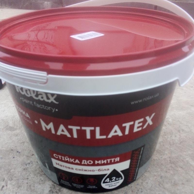 Краска интерьерная стойкая к мытью Acryl Super MATTLATEX 4,2кг Ролакс