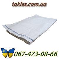 Мешки полипропиленовые 55х95 см (40 кг, вес: 56 грамм)