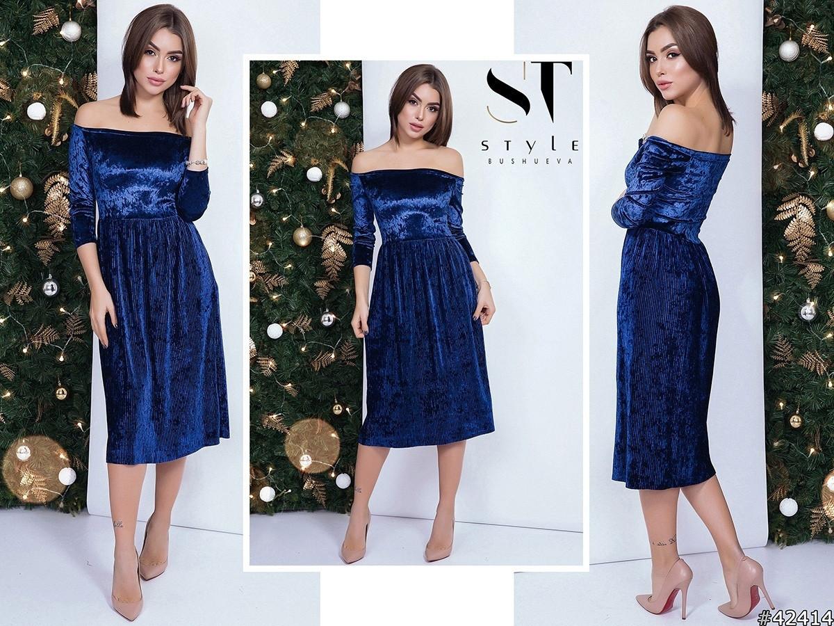 Красивое нарядное платье бархатное плиссе ниже колена - Стильная женская  одежда оптом fc60648144353