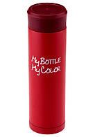 Термос My bottle My Color красный 250 мл