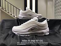 8cca1022 Женские кроссовки Nike Air Max 87 90 в Украине. Сравнить цены ...