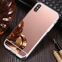 Чехол для Apple Iphone XR силикон зеркальный розовое золото