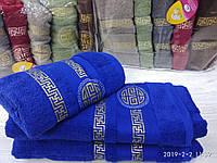 Махровые полотенца в комплекте с вышивкой для лица Размер 50Х100 6 шт.