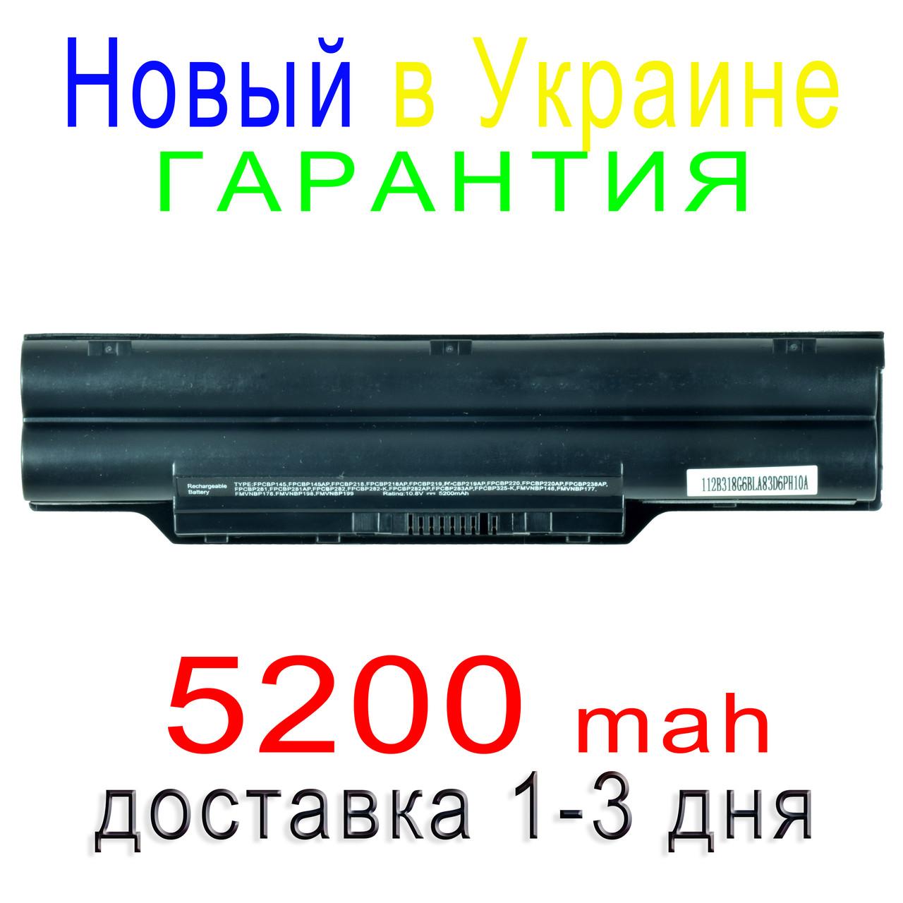 Аккумулятор батарея FUJITSU  CP494698-02 FMVNBP146 FMVNBP177 FMVNBP178 FMVNBP198 FMVNBP199
