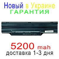 Аккумулятор батарея FUJITSU AH56 AH572 AH77 E741 E751 E751 E752 E8310 L1010 LH700 P701