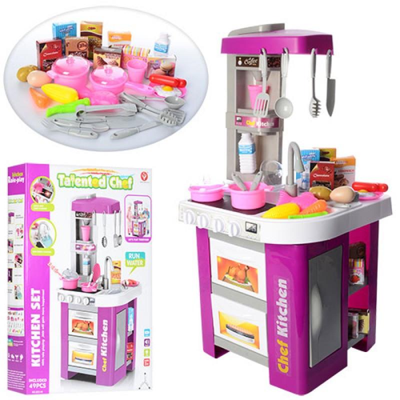 Дитяча ігрова кухня з водою для дівчаток і для хлопчиків 922-49 фіолетова (висота 72,5 см)
