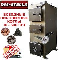 Твердотопливные котлы на дровах купить в Украине DM-STELLA