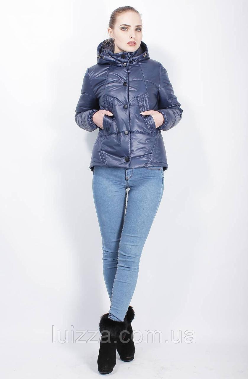 Демисезонная куртка синяя 44-50