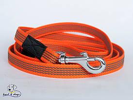 Поводок прорезиненный Оранжевый 15мм