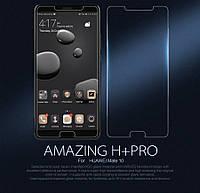Защитное стекло Nillkin Anti-Explosion Glass (H+ PRO) (зак. края) для Huawei Mate 10