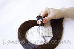 Волосы славянские на капсулах премиум+.Тонирован.