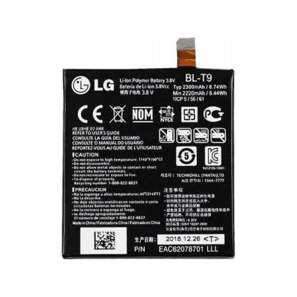 Акумулятор BL-T9 для LG D820 Nexus 5 Google, D821 Nexus 5 Google, X , X Screen K500N 2300 мАг