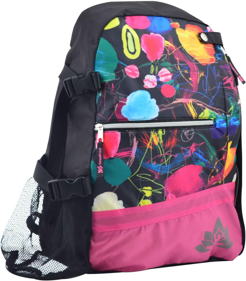 a38b2e62b90 Спортивная сумка-рюкзак YES 555579 из полиэстера, 23 л, черный ...