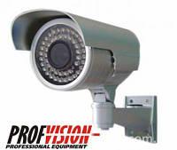Видеокамера Profvision PV-514HR Silver